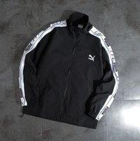 çift spor hoodie toptan satış-Sonbahar uzun kollu fermuar kadın erkek tasarımcı hoodies moda yeni yeni erkekler için hayvan baskı hoodies spor ceketler