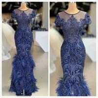 damas de honor vestidos de plumas al por mayor-Encaje azul marino con cuentas 2019 vestidos de noche africanos Memraid cuello escarpado vestidos de baile fiesta formal de dama de honor vestidos de desfile ZJ110