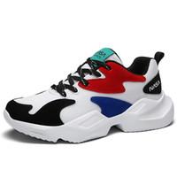 zapatos de baile al aire libre al por mayor-Zapatillas de deporte de malla transpirable de moda para hombres Patinaje sobre deportes al aire libre Bailar Viajar en el trabajo Tejido de punto de seguridad Zapatos casuales