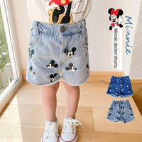 Wholesale cute boys jeans for sale - Group buy Baby shorts summer clothes boys girls cartoon cute cotton all match printed casual and Shorts and jeans jeans EK078