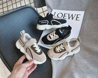red de chicos negros al por mayor-Los niños y niñas zapatos netos zapatos corrientes respirables deportes de otoño 2019 nueva versión coreana de la moda salvaje negro, color beige 2 26-35 tamaño
