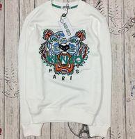 mode-sweatshirt damen großhandel-KEVZO Europe American Vliese Pullover besticken Tigerherde Mode Männer Woen Oansatz Cap Hoody Sweatshirt Frauen Hoodies Dame Hoodies