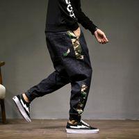 Wholesale wide leg men s jeans for sale – denim Autumn and winter Harlan jeans male elastic loose large size fat hip hop black camouflage feet wide leg trousers