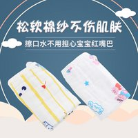 Wholesale face wash towels for sale - Group buy Activity gauze square towel saliva towel cotton baby baby products face washing customized