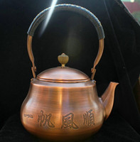 Wholesale chinese bronze sculptures for sale - Group buy 25cm Collect Chinese Purple Pure Bronze Sailboat Flagon Kettle Teapot Sculpture