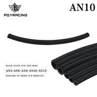ingrosso tubo di linea dell'olio-PQY - 10 AN Pro's Lite Black Nylon Racing Oil Oil Line 350 PSI 0.3M PQY7314-1