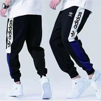 Wholesale leaves clothes for sale - Group buy Fashion Pants for Mens Brand Track Pants Joggers with Tags leaves Men Sweatpants Drawstring Stretchy Joggers Clothes
