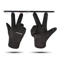 Wholesale skateboarding gloves resale online - Free Size Outdoor Full finger Gloves Unisex Support Touch Screen Waterproof Windproof Polyester Sports Gloves For Christmas Gift