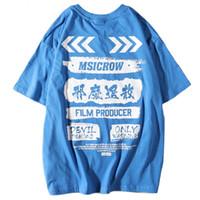 79f9fe88 2019 Hip Hop T Shirt Creative Film Print Chinese Characters Mens T-shirts  Streetwear Summer Tshirt Cotton Short Sleeve Tops Tees
