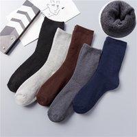 erkek çorapları toptan satış-Logolar Siyah Beyaz Gri Pamuk Çorap erkekler Ucuz Elastik Rahat çorapla Toptan Aktif Çorap mens