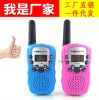 Wholesale pink old phones for sale - Group buy New products T388 genuine children into the machine toy walkie talkie handheld wireless phone manufacturers