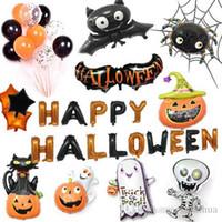 balões da folha do dia das bruxas venda por atacado-Vários Estilos Foil Balão Esqueleto Assustador Fantasma Bat Folha De Abóbora Hélio 18 polegada Balões de Festa de Halloween Decorações