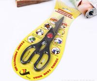 Household multifunctional stainless steel kitchen scissors, kitchen scissors can scrape the scales of open walnut