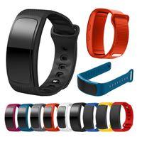 pulsera de engranaje al por mayor-Para Samsung Gear Fit 2 SM-R360 reloj Pulsera Reloj deportivo Reloj de silicona Reemplazo Muñeca Pulsera Pulsera Correa