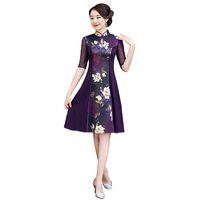 lila chinesischen stil kleider großhandel-Lila New Chinese Style Print Aodai Kleid Vintage Damen Kurze Qipao Rayon Klassische Bühnenshow Elegante Weibliche Cheongsam M-3XL