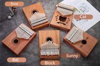 K001 17 metal Keys Kalimba Mahogany Body Thumb Piano play with guitar Musical Instrument accessories