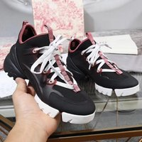 Wholesale casual shoes sport lady for sale - Group buy high quality arena shoes ladies casual sports shoes fashion brand high top wrinkled leather mixed color designer shoes xh190528