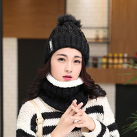 Wholesale black knitted scarf for sale - Group buy Neck warm knitted winter hat Knitted hats scarf wool warm women Mens Caps