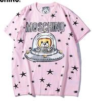 ayı kıyafeti toptan satış-2019 Yeni Tee pembe mosc Gypsophila pamuk Ayı desen mektup baskı kısa kollu O-Boyun T-shirt erkekler ve kadınlar t gömlek giymek rahat tee S-XXL