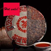Wholesale tea puer for sale - Group buy 357g Ripe Puer Tea Yunnan Tea Brand Fermented Puer Cake Organic Natural Pu er Oldest Tree Cooked Puer Black Puerh Tea Green Food