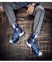 ingrosso marche coreane scarpe uomini-Sport invernali web celebrity scarpe vecchie papà 2019 nuovi co-branded uomini pattini atletici coreana veleno sportivo di modo