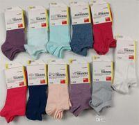knöchel socken hausschuhe großhandel-Sommer Designer Marke Frauen Socken UA Crew Ankle Low Cut kurze Socken Sommer niedrige Strümpfe Mädchen Low-Cut Socke Hausschuhe mit Tag C62911