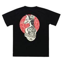 masque de tatouages achat en gros de-2019 Mens Hip Hop T Shirt Streetwear Masque De Renard T-Shirts Harajuku Japonais Floral Tatouage T-shirt D'été À Manches Courtes Tops Tees