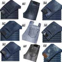 iş rahat erkekler kot pantolon toptan satış-İlkbahar yaz İnce pantolon Erkek pantolonu 838 - 561 Streç kot pantolon