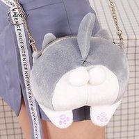 Wholesale cat bag for sale - Group buy 2020 New Arrival Crossbody Bag Cute Cat Butt Tail Plush Handbag Crossbody Shoulder Bags Purse Women Girls Funny Messenger Bag