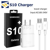 base iphone china al por mayor-OEM 2 en 1 S10 kits de cargador rápido + cable tipo c 9V 1.67a Adaptador de carga de pared usb traval de la UE EE. UU. Mejor cable S10 S9 1.2m con paquete al por menor