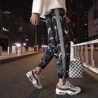 franja coreana al por mayor-Pantalones Harlan Hombre 2018 Nueva versión coreana de verano Hombres Pantalones Versión coreana Estilo M-5XL Loose Casual Luminoso tira pantalón
