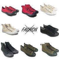 marka tuval dantel ayakkabıları toptan satış-Ünlü Japonya Marka Tuval Ayakkabı Lace Up Klasik Vintage Stil Unisex yüksek ayakkabı erkekler Kadınlar Su geçirmez ayakkabı
