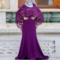 vestidos musulmanes bodas al por mayor-Modesta árabe musulmán de la madre del novio de la novia vestidos con el abrigo de cuello alto de manga larga apliques largos vestidos de noche formal para las bodas