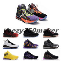 Wholesale 17 basketball shoes resale online - 2019 New James XVII Mens Women Youths Black Purple Yellow Sports Basketball Shoes For High Quality James s Trainers Sneakers Size