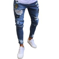 gray pants patches NZ - Ripped Jeans For Men Street Style Casual Skinny  Slim Fit Denim b863f4bcf