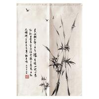 decoraciones de la cocina china al por mayor-Cortina de puerta de bambú de tinta china Cocina Dormitorio Cortina de Feng Shui Decoración de habitación japonesa Noren