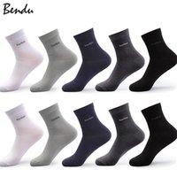ingrosso calze anti-batteriche-Bendu Men Bamboo Socks Garanzia di marca anti-batterico confortevole deodorante traspirante casual business uomo calzino (10 paia / lotto) MX190719
