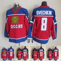 Wholesale olympics ice hockey resale online - Olympic Alexander Ovechkin Russia Jersey Sochi Team Russia Hockey Jersey Russian Alexander Ovechkin Olympic hockey Jersey