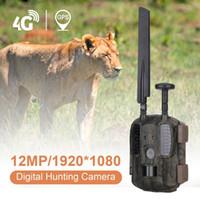 ip66 kameralar toptan satış-4G Avcılık Kamera 0.6 s Tetik 1080 P HD SMS MMS GPRS GSM IP66 Su Geçirmez Avcılık Trail Kamera
