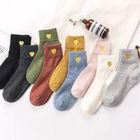 женские зеленые колготки оптовых-Чистый хлопок среднего трубки носки изысканная вышивка любовь хлопчатобумажные носки японские полосатые чулки корейской версии носки LJJJ5