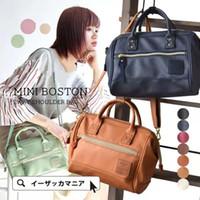 lederhandtasche japan marken großhandel-Japan Taschen Für Frauen Boston tasche Handtasche Weibliche Marke Designer Umhängetasche Lässig Einkaufstasche Pu-leder Handtaschen Soild