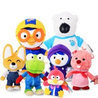 Wholesale penguin stuff toys resale online - Christmas gift Korea Pororo Little Penguin Plush Toys Doll Pororo and His Friends Plush Soft Stuffed Animals Toys for child Kids