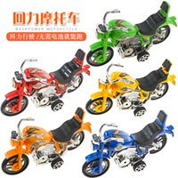 Wholesale motorcycle tank yellow for sale - Group buy Children s simulation cartoon Huili motorcycle model toy manufacturer