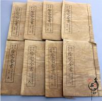 kitap işleri toptan satış-Güzel eski Çin fengshui büyücülük kitabı 8 takım Komple Çalışması
