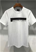 nueva camiseta de los hombres al por mayor-Nueva marca de alta calidad D2 hombres camiseta casual manga corta o-cuello moda D2 camiseta hombres / mujer camiseta 2018