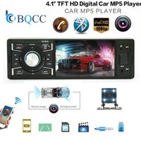 Wholesale wifi car stereo hd for sale - Group buy 4 quot din Audio Car Radio Stereo HD Digital MP5 Player High Power W x Video WIFI USB VGAM