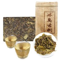 Wholesale Yunnan Pu er Raw Tea Golden Leaf Ice Candy Sweet Icelandic Ancient Tree Old Tea Brick g