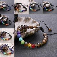 augen türkis großhandel-7 Yoga Chakra Armband Stein Tigerauge Türkis Perlen Armbänder Modeschmuck für Frauen Männer Geschenk