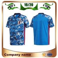 jérseis de futebol nacionais personalizados venda por atacado-Uniforme 19/20 Japão Soccer Jersey 2020 Início Maillot De Pé 4 Honda 9 Okazaki 10 Kagawa Futebol camisa da seleção personalizada Futebol