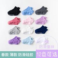 ingrosso calzini in cotone alla caviglia per i bambini-calzini sportivi per neonati calzini per bambini in cotone dispenser antiscivolo calzini bianchi per bambini calzini sportivi per bambini calzini per barche calzini firmati